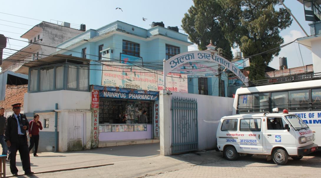 Hospital en Chitwan, Nepal donde realizamos prácticas médicas.